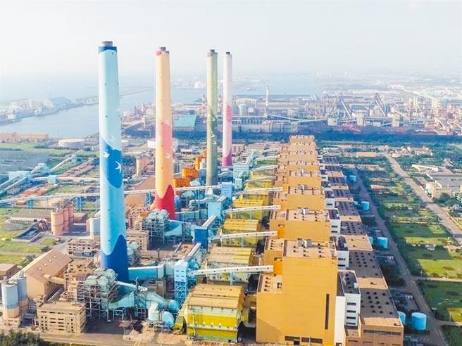 台中火力發電廠是全台最大電廠,現有10部燃煤機組。(台中市政府提供/陳世宗台中傳真)
