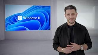 微軟發表Windows 11 年底符合資格Win10設備即可升級