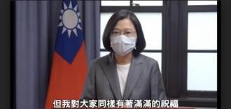 三軍六校院畢業典禮 總統:國際關注台灣展現多大戰力和決心 捍衛區域和平