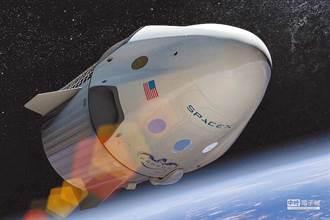 太空之旅尚無保險商承保 全球首富也得自求多福