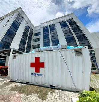 奇美醫攜工研院建置貨櫃組合式全自動核酸檢測實驗室