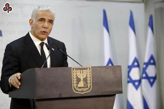 以色列指責中國人權 屈從華府對中政策轉向