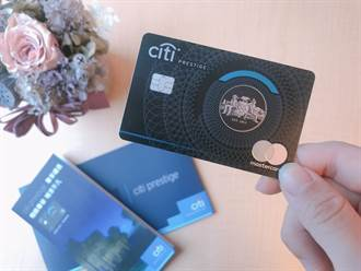 三級警戒「卡」關 花旗宣布用卡權益全展延