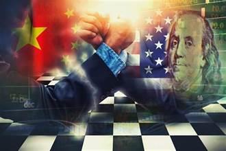 國戰會論壇》一場史詩級金融風暴正醞釀中(羅慶生)