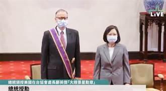 AIT處長酈英傑:我要離開台灣了 但台灣永遠不會離開我