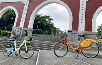 彰化縣公共自行車7月暫停營運 MOOVO將9月上線