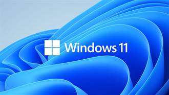 微軟Windows 11問世 歷代系統見證時代眼淚