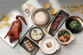 台北喜來登 外帶增售「豪華饗受」四人分享餐