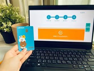 LINE Bank快點卡參與指定防疫專案 享LINE POINTS 220點
