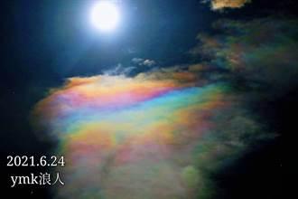 罕見!嘉縣山區出現月光彩虹雲 生態達人急拍下