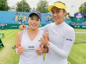 伊斯特本女網賽》詹家姊妹後來居上擊退跨國組合晉級4強