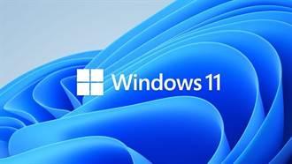 辣3C》Windows 11發表可跑安卓app 傳新iPhone這天亮相?