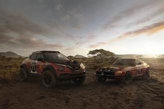 向 50 年前的 240Z 東非越野賽冠軍致敬,Nissan Juke Rally Tribute Concept 亮相!