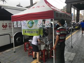 血庫告急 台南地區農會提供有機蔬菜呼籲踴躍捐血