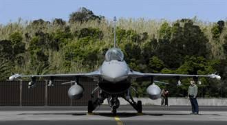 美國務院批准對菲F-16與飛彈軍售 嚇阻北京擴張