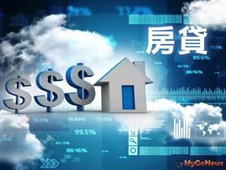 購屋借款利息 這樣申報綜所稅