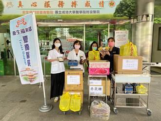 扛著虧損做公益 飯店業者聯合商圈捐餐給醫院