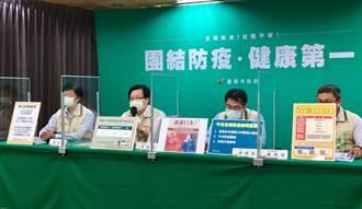 台南連10天+0 黃偉哲:疫苗殘劑施打會造成特權