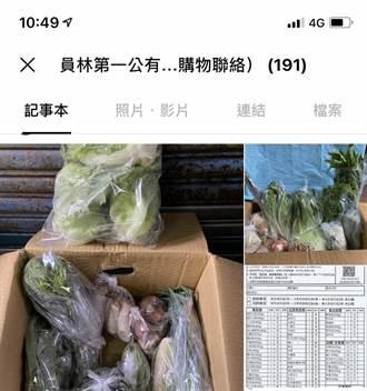 市場生意減8成 彰化攤商自推蔬菜箱