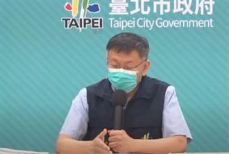 嘆被抺黑 柯文哲:太令人難過 台灣怎麼變這樣