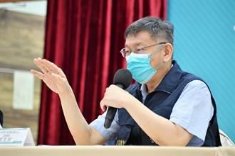 日本再送百萬疫苗 柯文哲肯定謝長廷「很努力」