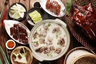 宅在家就想吃美食 KLOOK推米其林餐廳料理外帶與料理包