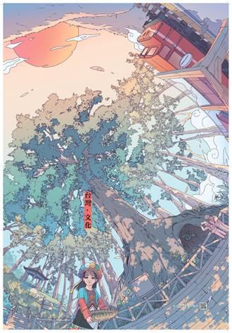 插畫家繪阿里山美景 日網友讚爆:一生至少要去一次台灣