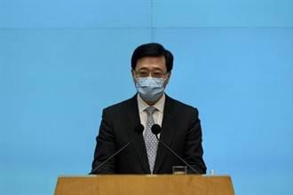 港新任政務司首為警察出身 專家:北京加強港府維護國安能力
