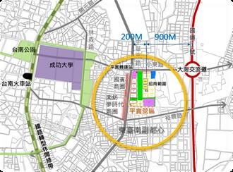台南東區平實重劃區招商 土地面積合計約2.4公頃