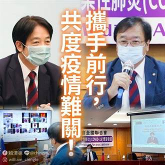 日本再供疫苗 賴清德:風雨中伴隨台灣勇往直前的強大力量