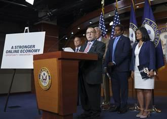 瞄準科技巨頭 美眾院司委會通過6反托拉斯法案
