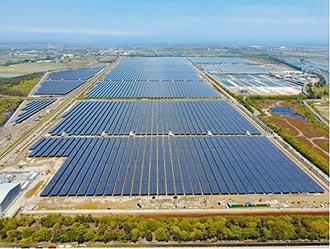 中興電百億太陽能廠 啟用