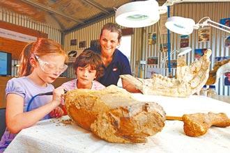 恐龍深度探索 澳洲昆士蘭 推線上考古旅遊