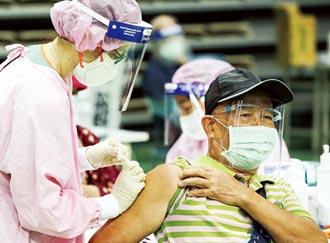 慈濟購疫苗受阻 藍委酸蔡陳 說法矛盾唱黑白臉