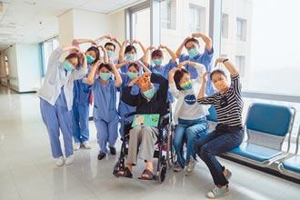 神藥治癒102歲爺 神器救翁27天康復