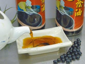 金門大學釀蔭油 在地好味道