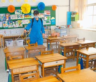 2天清消校園 中小學延9月1日開學