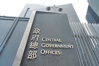 香港政務司長 傳七一後換人