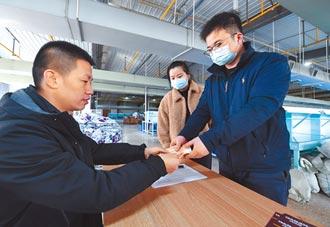 大陸多地上調最低工資 上海約1.1萬