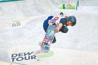 前進東奧倒數28天》滑板–新興項目 地主有明星選手壓陣