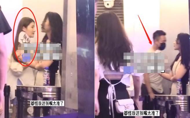 汪小菲轉身去了酒吧,身後還有一位長髮美女相伴。(取自微博)