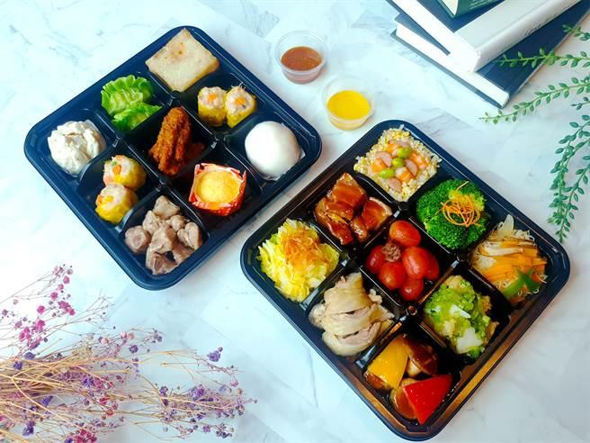 新竹福華大飯店推出「港點佳餚18品」九宮格外帶餐盒。( 圖/新竹福華提供 )