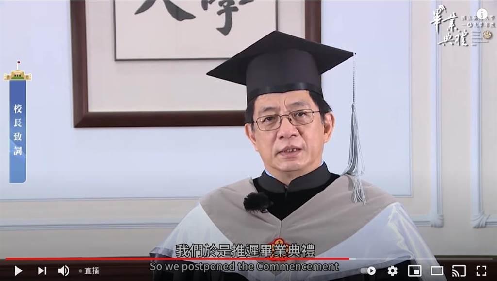 台灣大學今(26)日首度舉辦線上畢業典禮,校長管中閔以預錄影片發表致詞。(李侑珊翻攝)