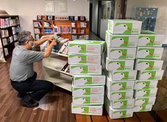 南投推出精選「壓箱寶2.0」免費圖書宅配到家