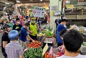 新竹果菜批發市場員工及承銷商完成快篩 結果均為陰性