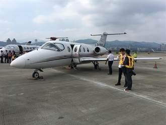 飛特立航空遭爆特權疫苗 高階主管家人也可打 民航局調查中