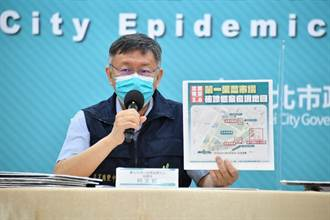 萬華2.0專案計畫 柯文哲:準備1萬劑疫苗讓市場所有人施打