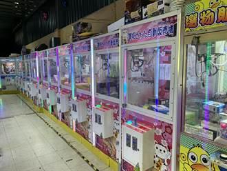 夾娃娃機店業者借錢繳貸款 盼政府停徵1年娛樂稅