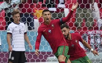 歐國盃》英媒評16強戰力  法國登頂葡萄牙僅第6