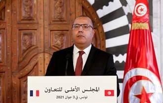 突尼西亞總理打了疫苗仍確診 取消會議遠距辦公